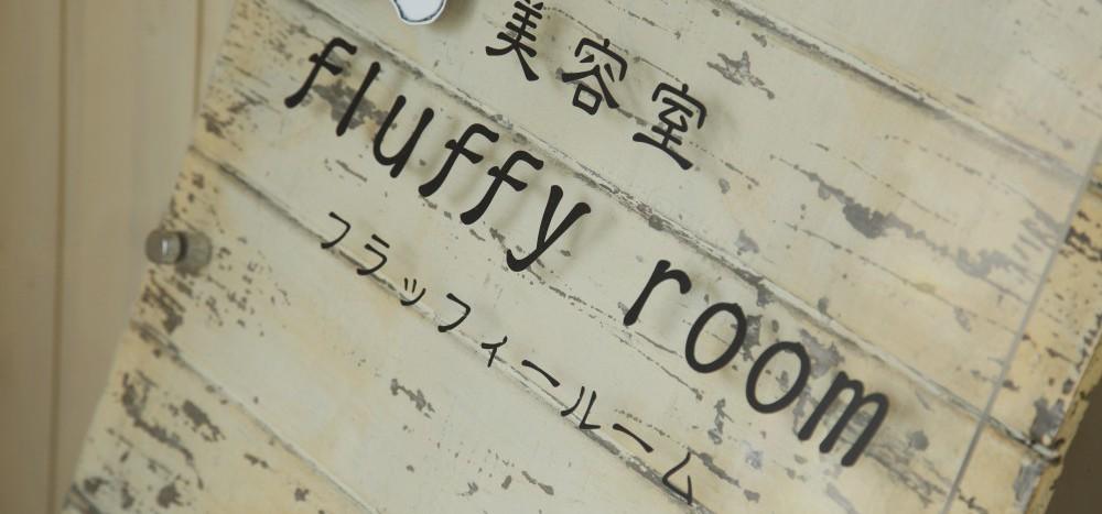 fluffy room